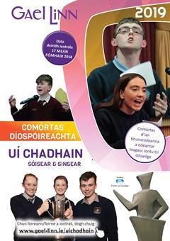 Comórtas Díospóireacht Uí Chadhain -  Craobh na hÉireann